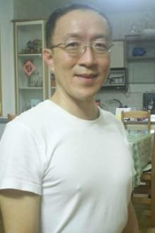 I-Kuang Tàishān